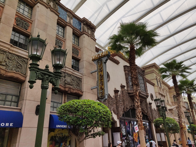 Singapore Deel 3: Universal Studios